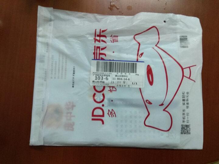 庞中华现代汉语7000通用字行书钢笔字帖 晒单图