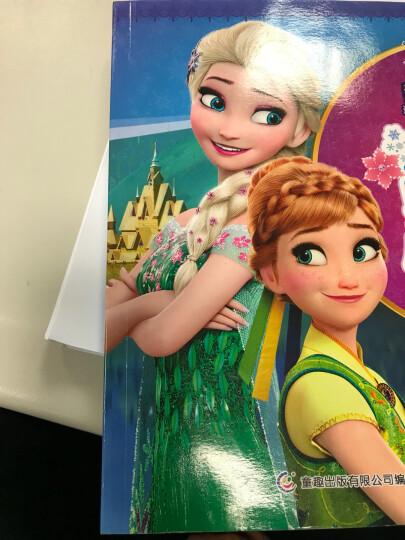 我更受欢迎迪士尼亲子情商教育图画书 冰雪奇缘勇敢做自己 晒单图