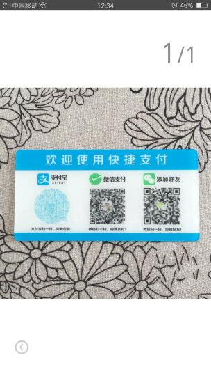 亚克力二维码扫码付款标识牌收银台微信支付宝银联标志提示贴 S7款 晒单图