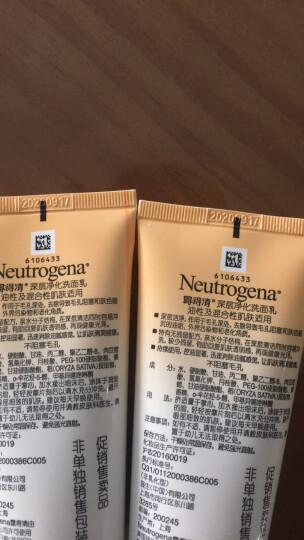 露得清(Neutrogena)深层净化洗面奶150g(洁面 洗面乳 深层清洁 补水保湿 泡沫丰富) 晒单图
