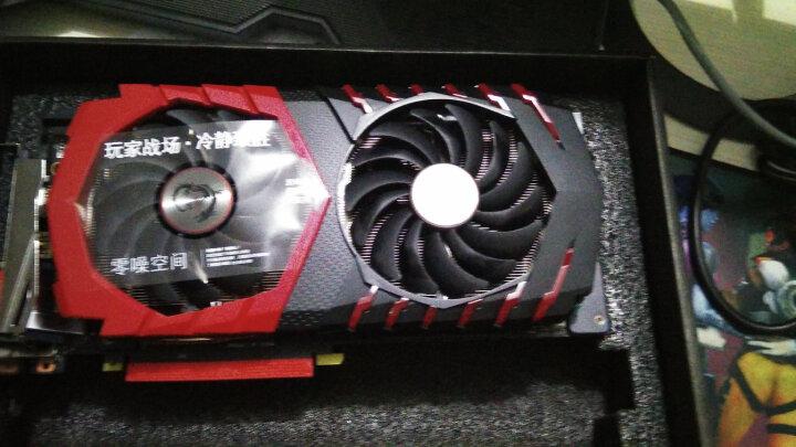 微星(MSI)GeForce GTX 1060 GAMING X 6G 1594-1809MHZ GDDR5 192BIT PCI-E 3.0 旗舰红龙 吃鸡显卡 晒单图