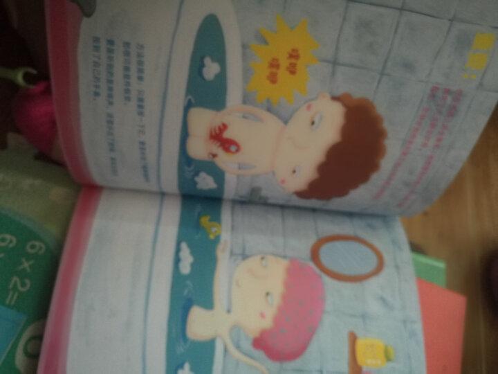 《牛牛妞妞使用手册》教你如何爱护自己的羞羞 性教育启蒙书 读小库儿童书绘本 3-6岁 晒单图