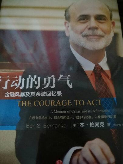 Courage to Act 行动的勇气 英文原版 晒单图
