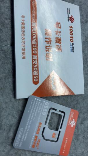 联通 (unicom) 北京手机卡包年套餐校园套餐学生卡上网流量电话卡 300元打两年*月享10G流量+200分钟通话 晒单图