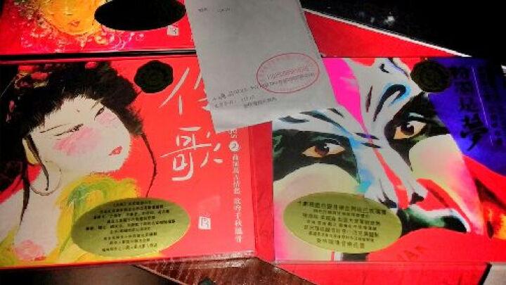 瑞鸣·粉墨是梦2(戏曲经典音乐改编CD) 晒单图