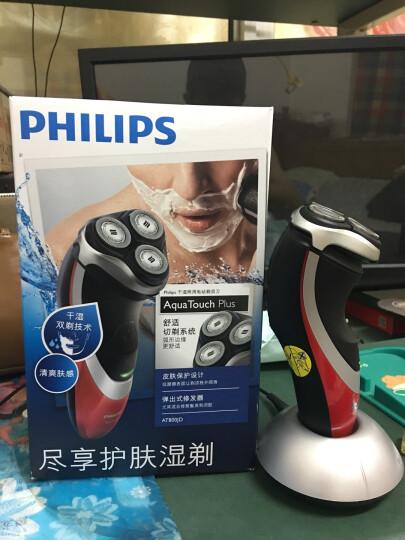 飞利浦(PHILIPS)男士电动剃须刀干湿双剃防水剃胡刀胡须刀刮胡刀AT800/16 晒单图