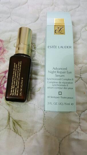 雅诗兰黛(Estee Lauder)肌透修护眼部密集精华露 15ml(眼霜 ANR 滋润眼周 淡化细纹) 晒单图