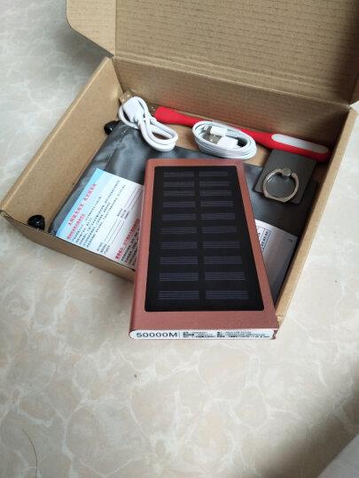 50000M太阳能充电宝超薄快充器三星小米苹果7华为VIVO手机通用移动电源20000毫安 一年换新(土豪金)-太阳能+充电器 晒单图
