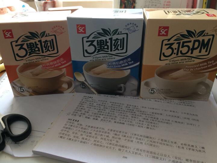 中国台湾进口 三点一刻 3点1刻经典炭烧奶茶100g 晒单图