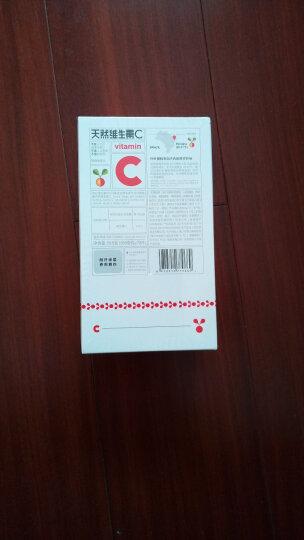 养生堂维生素C咀嚼片70片(增强免疫力)赠(VC15片)或(精华液)或(手霜)赠品随机 晒单图