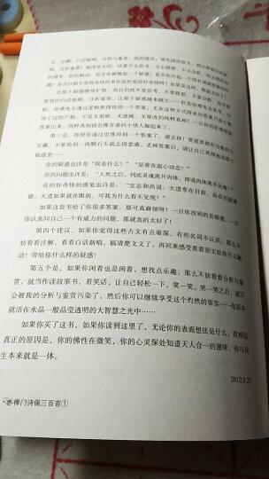 图解 天工开物 中国古代一部综合性的科学技术著作 文白对照 天工开物正版 天工开物图说 晒单图