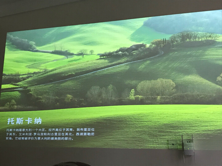 极米(XGIMI)Z6 家用 投影机 投影仪(1080P分辨率 哈曼卡顿音响 人工智能 自动对焦 支持侧投 运动补偿) 晒单图