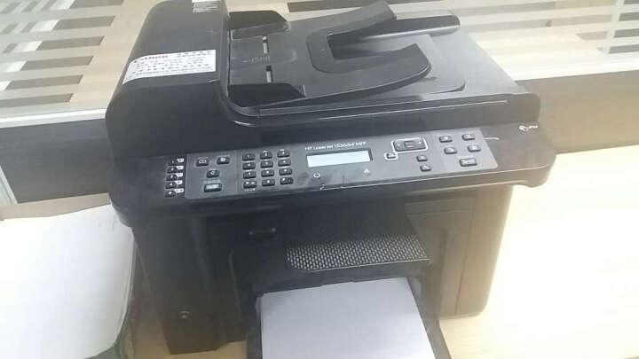 星朋CE278A硒鼓hp78a适用HP pro 1536墨盒M1536DNF 1606打印机一体机 CE278A硒鼓一个 晒单图