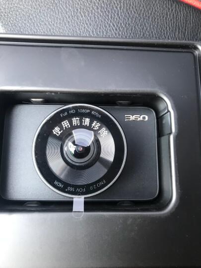 360行车记录仪GPS模块 晒单图