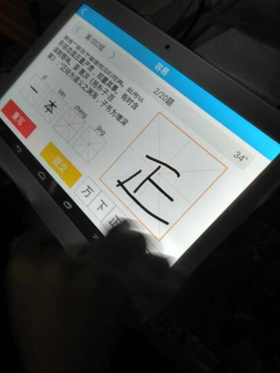 学生平板电脑10.6英寸家教机智能课本同步点读辅导机英语MZ68学习机 【金框白】官方标配 64G版 晒单图