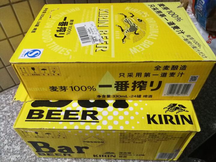 麒麟(Kirin)霸啤酒500ml*24罐装 整箱装 晒单图