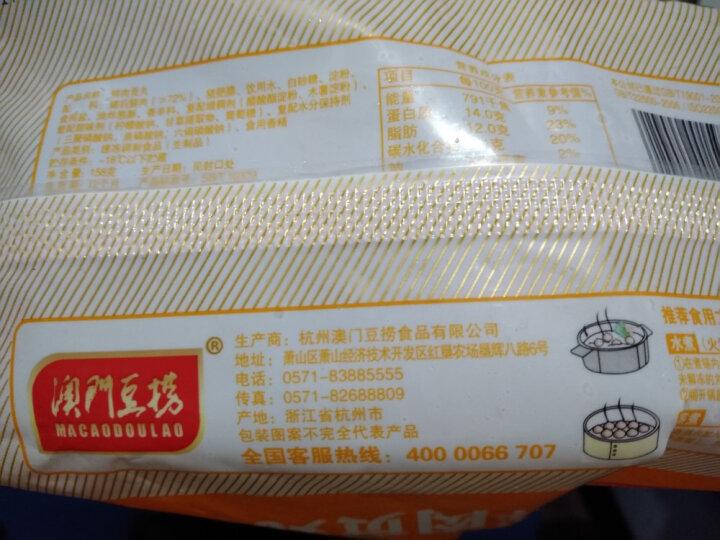 澳门豆捞 蟹粉蟹籽风味包 195g 8只装 火锅丸子 烧烤食材 晒单图