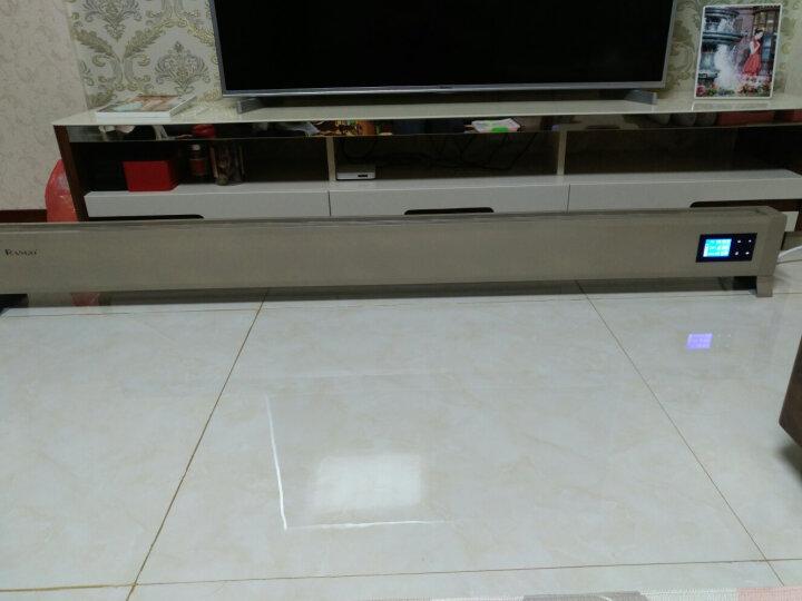 美国兰戈(RANGO)取暖器/电暖器/电暖气 家用踢脚线型 HE智能变频APP控制款对流式电加热器 香槟金色 3000W智能变频app控制款1.82米长 晒单图