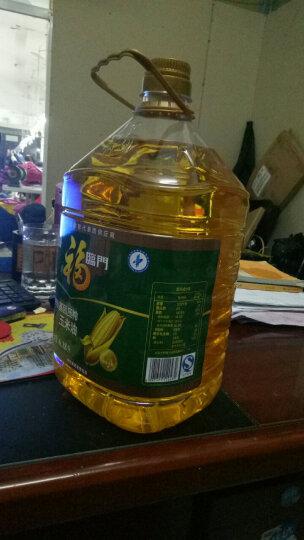 福临门 食用油 非转基因压榨玉米油(京东定制)6.18L 中粮出品 新老包装随机发货 晒单图