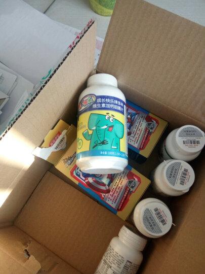 养生堂 成长快乐牌天然维生素c混合胶型凝胶糖果(80粒) 晒单图