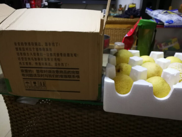 美果汇安徽砀山黄冠酥梨2.5kg 装 梨子新鲜水果 晒单图