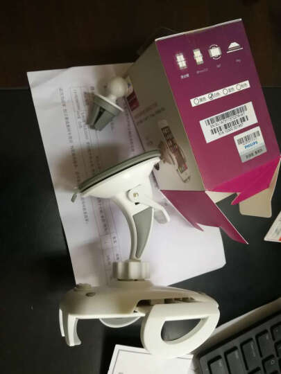 飞利浦 多功能手机支架 吸盘+出风口两用适用于车载/桌面/床头/360度 DLK35002白色 晒单图
