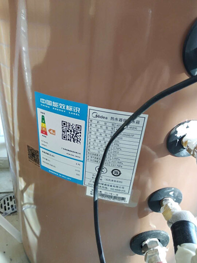 美的(Midea)空气能热水器 家用 恒温 分体式 空气能热泵 KF105/260L-MI(E4) 晒单图
