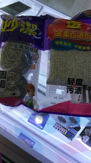 妙洁 不粘锅具专用1片装海绵百洁布 不伤锅具 晒单图
