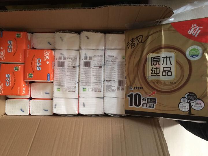 洁柔(C&S)抽纸 Lotion丝般柔滑 柔润3层100抽面巾纸*12包 无香(整箱销售 母婴可用 高端软抽) 晒单图