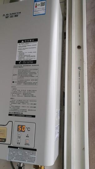 A.O.史密斯(A.O.Smith) 11升 TA燃气热水器 家用恒温天然气热水器 晒单图
