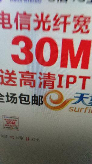 中国电信(Z) 上海电信包年十全十美融合宽带套餐新装100M200M300M500M1000家庭宽带 融合宽带200M 12个月 晒单图