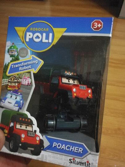 银辉Silverlit变形珀利警车救护车poli儿童玩具 手表遥控车 珀利迷你表带遥控车833120 晒单图