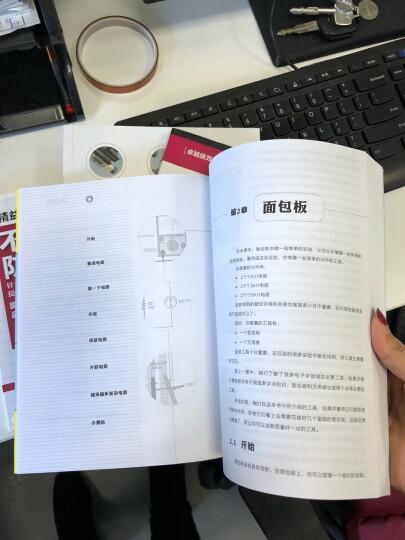 精益制造014:物流管理 晒单图