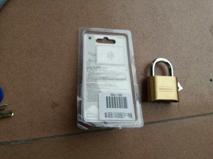 玛斯特(Master Lock)黄铜密码锁家用仓库大门可调密码挂锁175MCND 晒单图