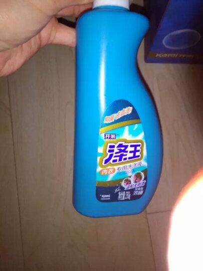 开米(kami)涤王3蓓洗衣液套装(涤王3蓓洗衣液1000g瓶装+涤王3蓓洗衣液500g软袋补充装x2) 晒单图