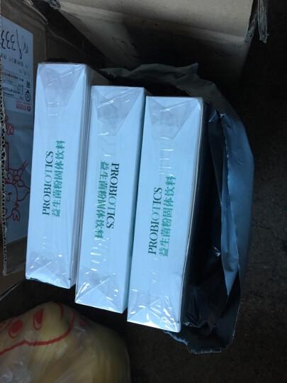 修正益生菌成人 益生菌粉益生菌冻干粉富含益生元儿童孕妇非低聚果糖咕咕没粉 30袋/盒 晒单图