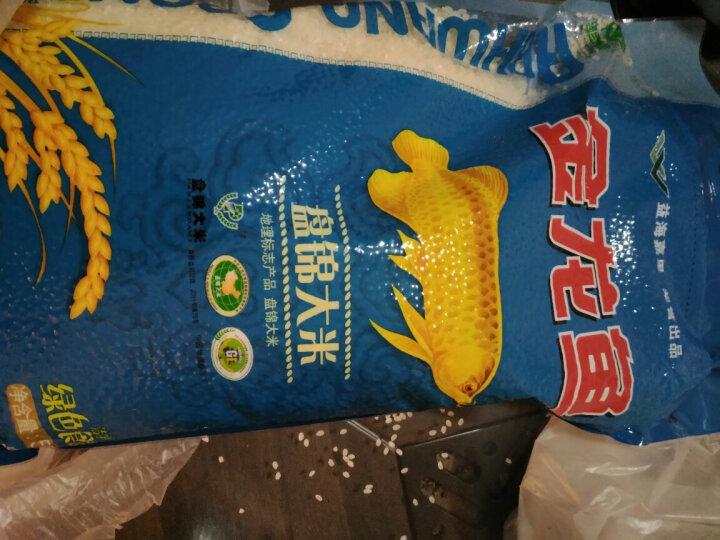 安琪酵母 无铝快速复配油条膨松剂 烘焙原料 快速炸油条发酵粉20g*5袋 晒单图