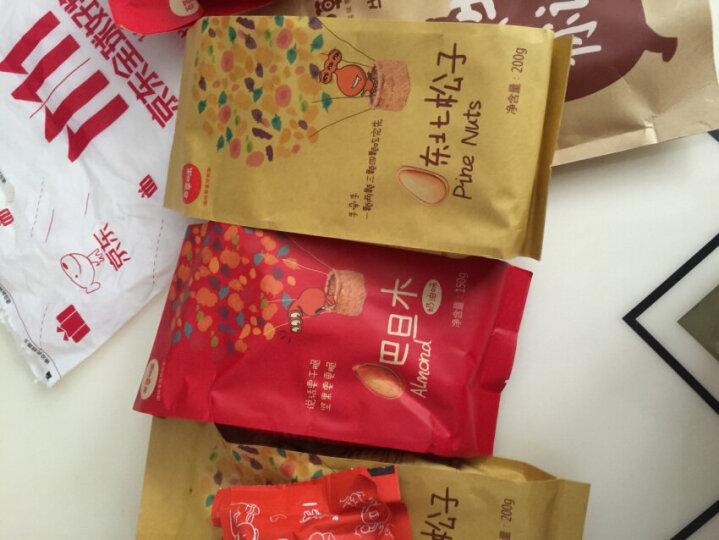 百草味 零食枣子 红枣干果 蜜饯蜜枣 阿胶味枣228g/袋 晒单图
