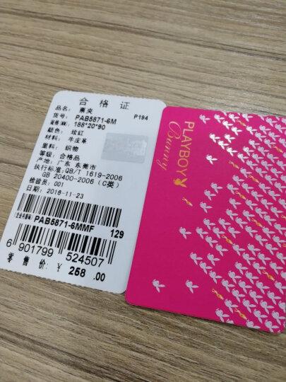 花花公子PLAYBOY女士钱包长款头层牛皮真皮钱夹多卡位票夹手包大容量 浅紫色0851-7P1 晒单图