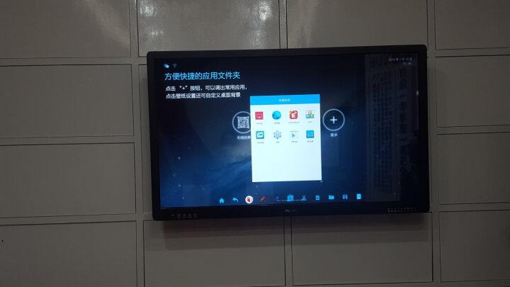 飞利浦(PHILIPS) 会议平板显示器触摸教学一体机电子白板无线投影仪会议白板 55英寸 BDL5530QT 含Windows电脑(i5 4G 120G) 晒单图
