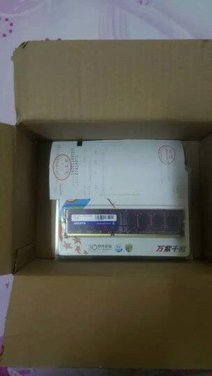 威刚(ADATA) 2GB DDR3 1600 台式机内存 晒单图