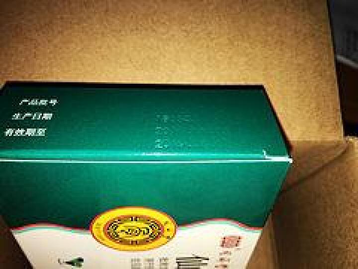 同济堂 仙灵骨葆片100片 骨质疏松药 补肾壮骨 腰痛【OTC】 2盒装(1个月量) 晒单图