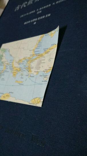 古代世界历史地图集 晒单图