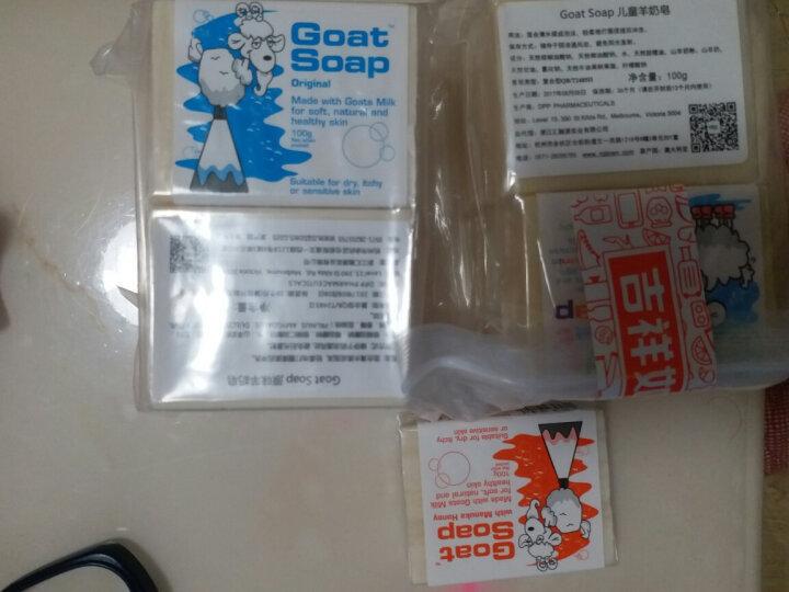 Goat Soap 香皂 保湿滋润 手工山羊奶皂 麦卢卡蜂蜜味100g 源自澳洲 温和护肤 全家适用 晒单图