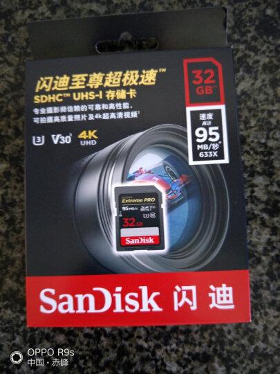 闪迪(SanDisk)存储卡sd卡至尊高速SDHC/SDXC内存卡单反微单数码相机大卡 90MB/s SD卡 8G 晒单图