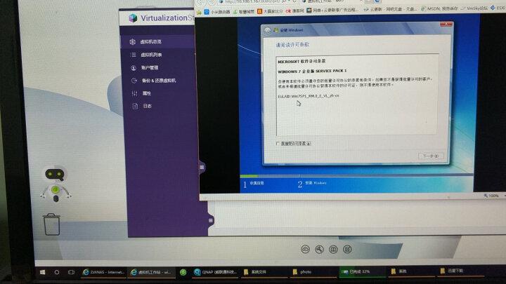 威联通(QNAP)TS-251+ 2G内存 NAS网络存储器 赛扬2.0G四核CPU(无内置硬盘) 晒单图