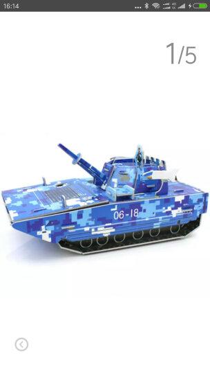 落落格3d立体拼图纸质手工DIY 儿童玩具城堡飞机模型制作拼插亲子男孩 迷彩坦克 晒单图
