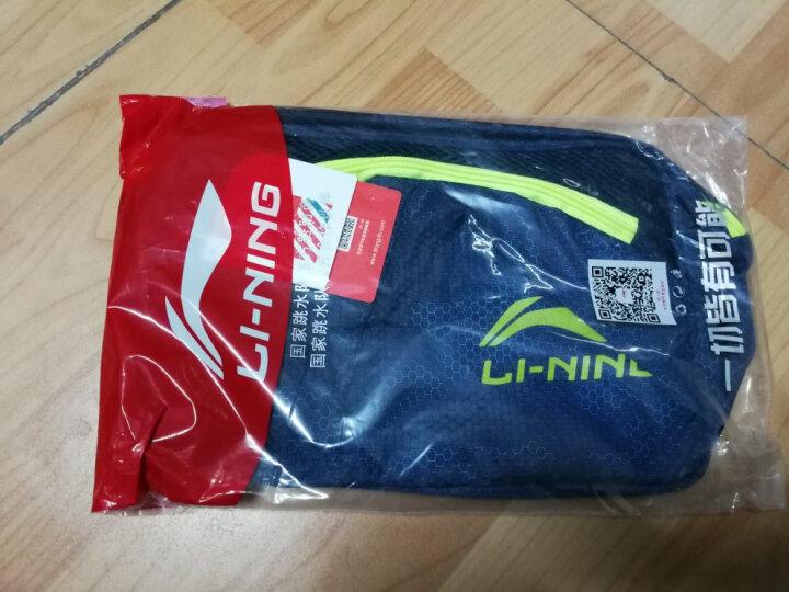 李宁(LI-NING) 泳包 干湿分离便携防水包游泳包 男女运动健身大容量双层收纳包 干湿分离750蓝色 晒单图