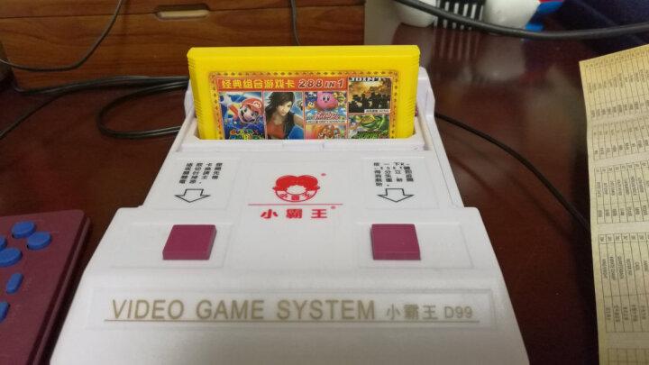 小霸王游戏机怀旧FC游戏卡288合一黄卡插卡游戏机卡带赤色要塞 288合1游戏卡 晒单图
