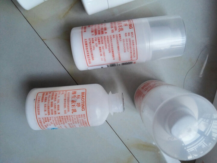 标婷 维生素E乳100g*1瓶(新款按压式) 晒单图